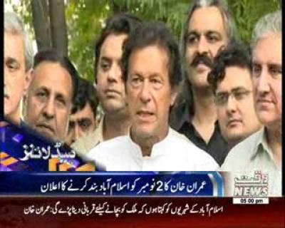 Waqtnews Headlines 05:00 PM 17 October 2016