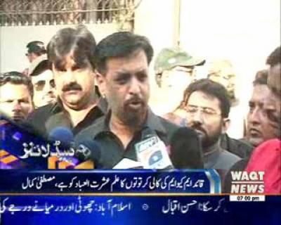 Waqtnews Headlines 07:00 PM 17 October 2016