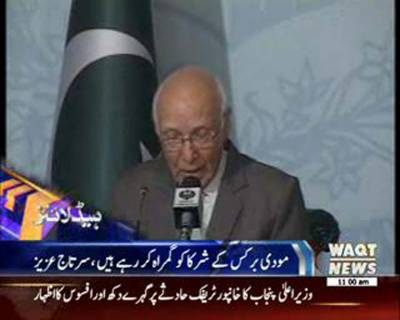 Waqtnews Headlines 12:00 PM 17 OCT 2016