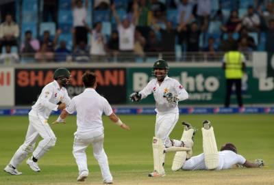 پاکستان نے ویسٹ انڈیز سنسنی خیز مقابلے کے بعد56 رنز سے شکست دے دی۔