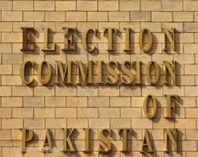 الیکشن کمیشن نے عمران خان کی نااہلی سے متعلق درخواست کی ابتدائی سماعت کے دوران چیئرمین پی ٹی آئی کو باضابطہ نوٹس جاری کردیا