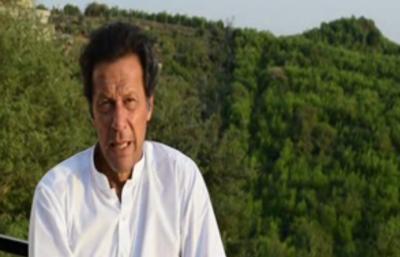 چیئرمین تحریک انصاف عمران خان کل ملتان میں ورکرز کنونشن سے خطاب کریں گے