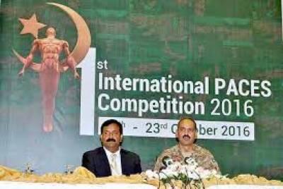 لاہور میں پاک آرمی کے زیراہتمام پہلی انٹرنیشنل پیسز چیمپئن شپ کا آغازہوگیا