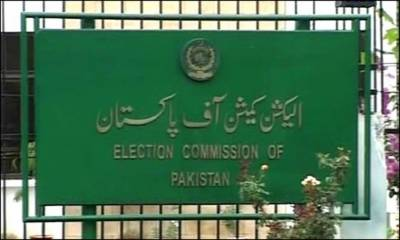 آئندہ انتخابات میں الیکٹرانک مشینوں کے استعمال کا جھوٹاوعدہ نہیں کرسکتے. سیکرٹری الیکشن کمیشن