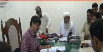 پنجاب کے دیگر اضلاع کی طرح ضلع لیہ میں بھی لوکل باڈی الیکشن کے لیے مخصوص نشستوں کے انتخابات کی تیاریاں جاری ہیں ۔