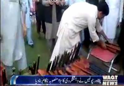 پشاور میں پولیس نےدہشتگردی کا بڑا منصوبہ ناکام بنادیا,متنی کےعلاقےسےاسلحہ سےبھری گاڑی پکڑی گئی