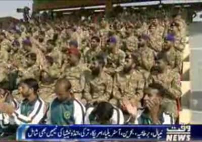 پہلی انٹرنیشنل پیسز چیمپئن شپ لاہور میں شروع ہو گئی، افتتاحی تقریب میں سولہ ممالک کی افواج کے دستوں نےحصہ لیا