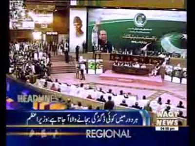 Waqtnews Headlines 04:00 PM 18 October 2016