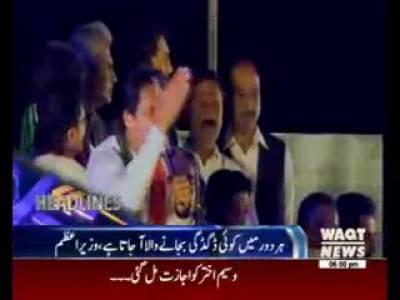 Waqtnews Headlines 06:00 PM 18 October 2016