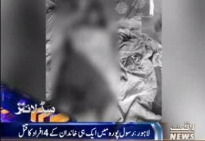 Waqtnews Headlines 09:00 AM 18 October 2016