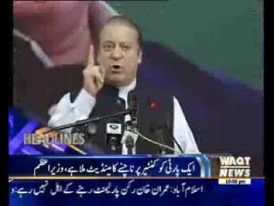 Waqtnews Headlines 10:00 PM 18 October 2016