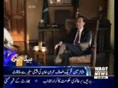Waqtnews Headlines 11:00 PM 18 October 2016