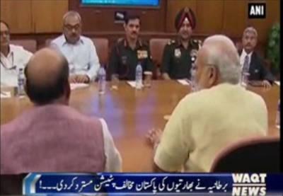 برطانیہ نےسرکاری ویب سائٹ پر بھارتیوں کی پاکستان مخالف پٹیشن مسترد کردی