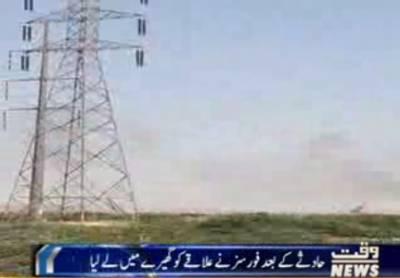 کراچی میں پاکستان ایئر فورس کا میراج طیارہ گرکرتباہ ہوگیا
