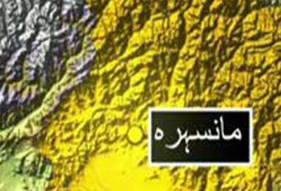مانسہرہ: ٹرالر اور وین میں تصادم،3 افراد جاں بحق۔