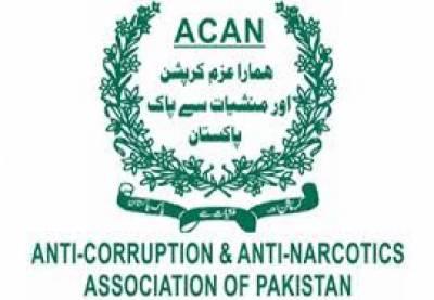 کراچی میں محکمہ اینٹی کرپشن نے سینئر ڈائریکٹر ہیلتھ سروسز کے دفتر پر چھاپہ مار کر دستاویزی ریکارڈ تحویل میں لے لیا