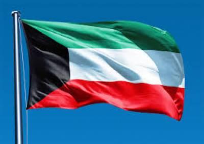 کویت میں نئی پارلیمان کے انتخابات 26 نومبر کو ہوں گے