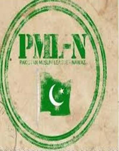 عمران خان نے شوکت خانم کے لیے جمع کیا گیا چندہ آف شور کمپنیوں میں لگایا،خان صاحب کنٹینر سے اتریں اور قوم کوجواب دیں : مسلم لیگ ن