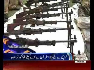 Waqtnews Headlines 04:00 PM 19 October 2016