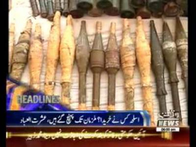 Waqtnews Headlines 06:00 PM 19 October 2016