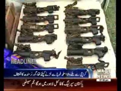 Waqtnews Headlines 07:00 PM 19 October 2016