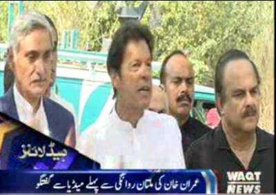 Waqtnews Headlines 12:00 PM 19 October 2016