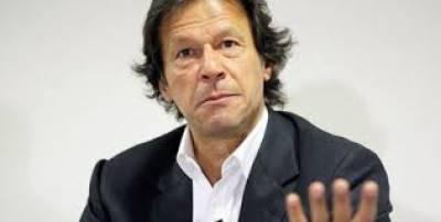 عمران خان نے سپریم کورٹ کی جانب سے وزیراعظم کو طلب کرنےپرمسرت کا اظہار کردیا