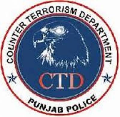 سوات میں سی ٹی ڈی مالاکنڈ ریجن نے کارروائی کرے دہشتگرد کو گرفتار کرلیا۔