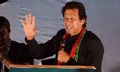 دو نومبر کو پتہ چل جائے گا کہ ملک تباہی کی طرف جائیگا یا نیاپاکستان بنے گا,عمران خان