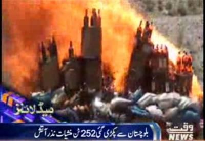 Waqtnews Headlines 02:00 PM 20 October 2016