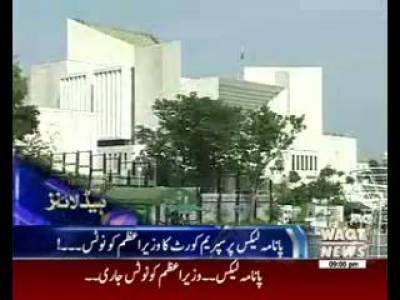 Waqtnews Headlines 09:00 PM 20 October 2016