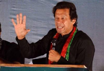 پاکستان تحریک انصاف کے چیئرمین عمران خان آج مالاکنڈ جائیں گے۔