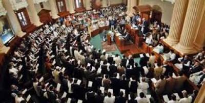 پنجاب اسمبلی کا ہنگامہ خیز اجلاس آج پھر ہورہا ہے