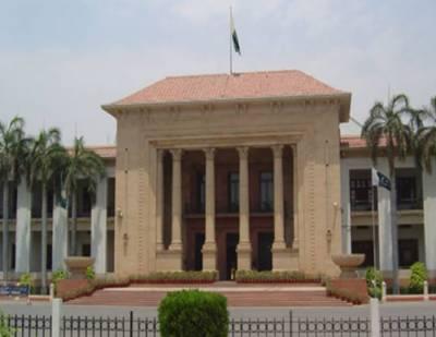 تمام سکولوں کے طلباءکا منشیات ٹیسٹ لازم قرار دینے کے حوالے سے قرارداد پنجاب اسمبلی پیش