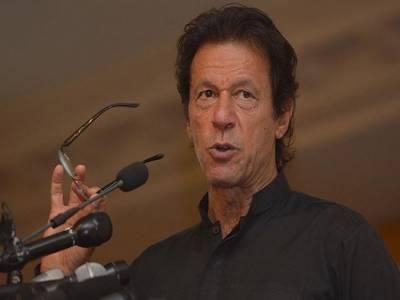 اب بھی وقت ہے نواز شریف استعفیٰ دیدیں یا مشترکا ٹی او آر پر احتساب کےلیے تیار رہیں۔ عمران خان