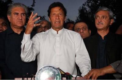 عمران خان کے دھرنا موخر کرنے کے اعلان پر سیاسی رہنماؤں نے رد عمل کا اظہار