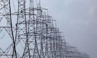 2485 میگاواٹ کے تین پن بجلی منصوبے 2018ءتک مکمل ہو جائیں گے :چیئرمین واپڈا