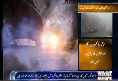 ..پنجاب کے میدانی علاقوں میں گرد آلود دھند نے شہریوں کی زندگی اجیرن کر دی