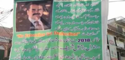 آرمی چیف جنرل راحیل شریف کے حق میں ایک بار پھر بینرز آویزاں کر دیے گئے