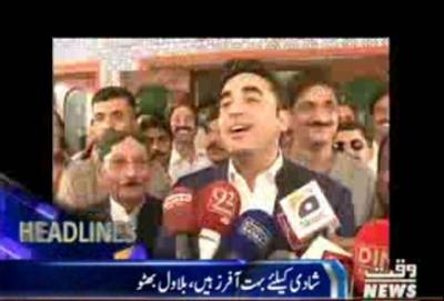 Waqtnews Headlines 05:00 PM 05 November 2016