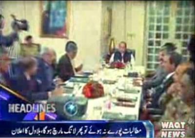 Waqtnews Headlines 06:00 PM 05 November 2016