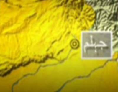 جہلم: مسافر بس کھائی میں گرنے سے 24 افراد شدید زخمی ،3 کی حالت تشویشناک