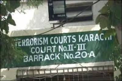 کراچی کی انسداد دہشت گردی عدالت نے سندھ سیکریٹریٹ حملہ کیس کی سماعت ملزمان کےوکلا کی عدم حاضری کے باعث29نومبرتک ملتوی کردی