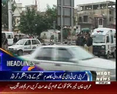 Waqtnews Headlines 07:00 PM 10 Nov 2016