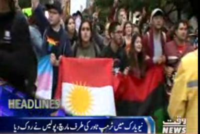 Waqtnews Headlines 10:00 AM 10 Nov 2016