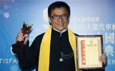 ایکشن فلموں کے مقبول ہیرو جیکی چن کو بالآخر آسکر ایوارڈ مل ہی گیا۔جیکی چن کو آسکر ایوارڈ اعزازی طور پر دیا گیا ہے۔