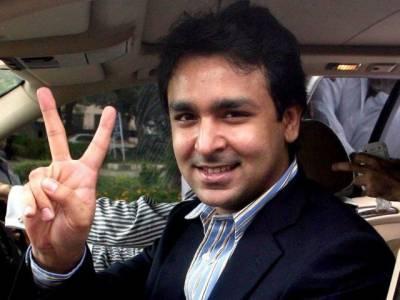 لاہورہائیکورٹ نےسابق وزیراعظم کےصاحبزادےعلی موسی گیلانی کا نام ایگزٹ کنٹرول لسٹ سے نکالنے کا حکم دے دیا