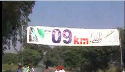 گجرات میں ساتویں سالانہ میراتھن ریس کا انعقاد کیا گیا جس میں ملک بھر سے 400 سے زائد کھلاڑیوں نے شرکت کی۔