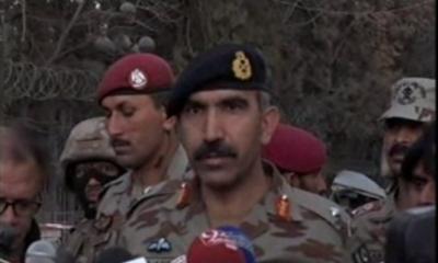 آئی جی ایف سی میجر جنرل شیر افگن کا کہنا ہے کہ درگاہ شاہ نورانی پر دہشتگردی واقعہ کے خودکش حملہ آور کا سر مل گیا ہے