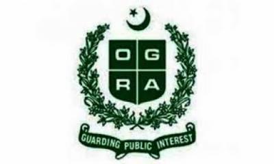 اوگرا نے گیس کے نرخوں میں چھتیس فیصد اضافے کےلئے وزیراعظم، وزارت پٹرولیم و خزانہ کو خطوط ارسال کردیئے ہیں